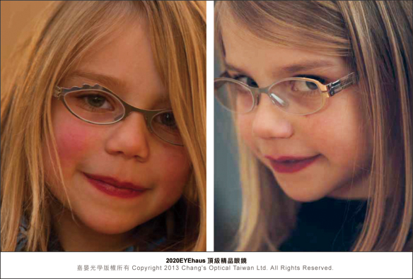 ic-berlin-kids-eyewear-concept-blog-cover-anna