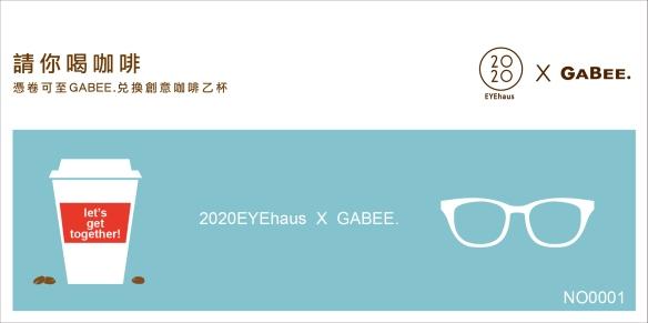 2020EYEhaus x GABEE.-coupon