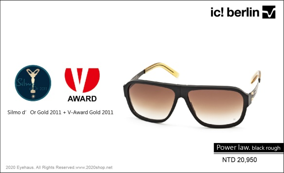 Silmo d'Or Gold 2011 + V-Award Gold 2011