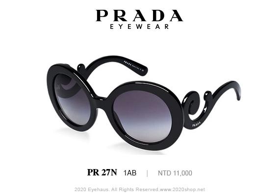 pr-27n-1ab_ntd-11000
